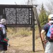 Climb会 3回目 福山・幸山城跡 2015.03.21 「216」