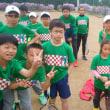 キッズカップ38山梨写真1(2281)