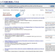 Let's PubMed search♪