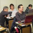 越谷IT-'18.11.15