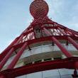 昨日の日曜は・・・・午後から兵庫県立美術館へ。