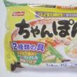 2018・12・9(日)…日本水産㈱「ちゃんぽん」