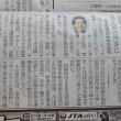継体陵・なぎピカリ・ブックカフェ・青・小山田真・スイス・シティーボーィズ  2017.08.03 「309」