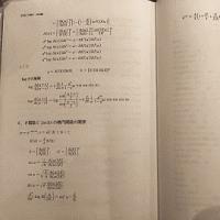 楕円関数入門: 戸田盛和