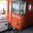 伊予鉄道700系電車