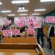 尾崎ひろ子候補者カーへ市民と野党の共闘行動