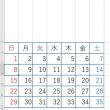 カレンダーの作成