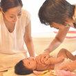 ベビーが生まれた後、多くのママが経験する悩み解決!! たけうち助産所