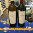 5月初めての「土曜日はおいしいワインに出会う日」の無料試飲ワインは、フランス・ラングドックのコスパ高い白&赤ワインです
