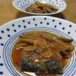 サバと茄子の韓国風味噌煮