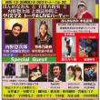 クリスマス トーク&ライブパーティー!