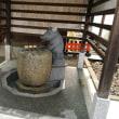 護王神社訪問