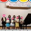 8人の生徒さんがピティナピアノステップに参加しました♪