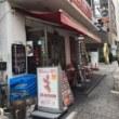 新宿と横浜の。