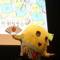 ふなのミ新年会 in大阪