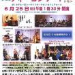 いよいよ迫る 魅惑のティーコンサート!!!!!!!!!!