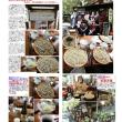 第12回 井の頭公園から,深大寺の自然を堪能するたび 「一級建築士とお食事も楽しみながら!」セブンカルチャー「東京・有名建築散歩」④