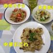 手づくり中華料理のランチ。