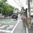 違反取り締まり中の女性警官(20歳)、宅配業者の車にはねられ死亡