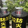 防火水槽への給水活動