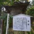 奥州藤原氏の中尊寺-2 弁慶堂