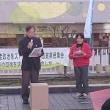 市民と野党の共闘を強めて安倍暴走政治をストップさせる滋賀県民集会/20181202
