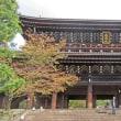 京都3日目清水寺・知恩院方面へ