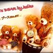 Japan Teddy Bear Festival 2019 in TOKYO