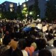総理官邸前デモ