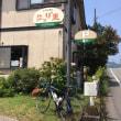レベル☆サイクリング「日曜サイクリング会、無事終了しました!」