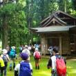 「山の日」イベント 「十年」登山会