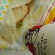 いぬやしき&KFC