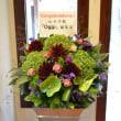 博多阪急へスタンド