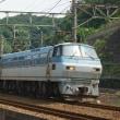 2017年8月24日 東海道貨物線 東戸塚 EF66-123 5097レ