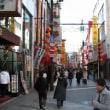 横浜まち歩き!(7日)