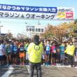 2017 なかうみマラソン
