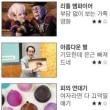 韓国内の映画 NAVER映画の人気順位 と 週末の興行成績 [1月19日(金)~1月21日(日)]
