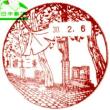 ぶらり旅・札幌北三条郵便局(札幌市中央区)