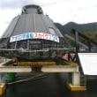 三江線石見川本駅で下車。川本町の悠邑ふるさと館の駐車場にあったものほんのアポロ宇宙船に感激。