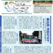 第22回公判傍聴記~北海道泊原発廃炉訴訟