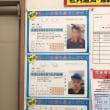 新しい仲間   ◆◆冷蔵・冷凍が必要な食品・グルメ専門の発送代行サービス◆◆