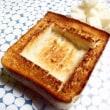 一本堂の食パンでパングラタン☆
