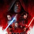 『スター・ウォーズ 最後のジェダイ IMAX 3D』