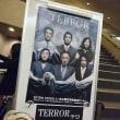 本日のメインイベント 『Terror テロ』