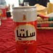 さすらいの風景 チュニジアの食