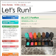 触感時計『タック・タッチ』、 KBS京都 ラジオで放送、ブログにアップ