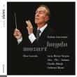 ハイレゾ配信で聴く   アバド指揮  モーツァルト オーボエ協奏曲