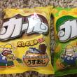 博多の味のお土産