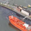 Bow Jubail油タンカーの事故調査中  ロッテルダム