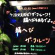 メリークリスマスフルーツ☆